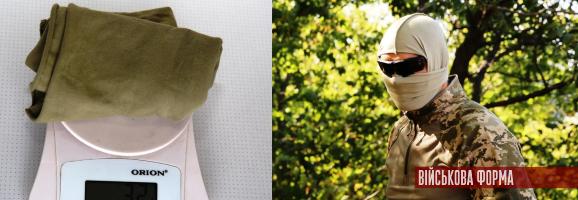 Огляд: шарф-труба літня (багатофункціональний головний убір)