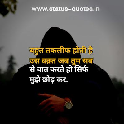 Sad Status In Hindi   Sad Quotes In Hindi   Sad Shayari In Hindiदिल को कागज समझ रखा है क्या..  आते हो,जलाते हो,चले जाते हो
