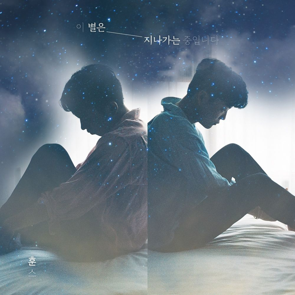 HOONS – Falling Star (feat. Kim Yunhui) – Single (ITUNES MATCH AAC M4A)