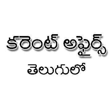 TS DEECET Notification 2019 – TS DIETCET 2019 – Apply Online TTC @ deecet.cdse.telangana.gov.in