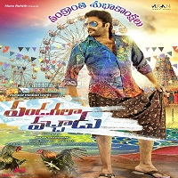 Pandagala Vachadu Songs Free Download, Nara Rohit Pandagala Vachadu Songs, Pandagala Vachadu 2017 Mp3 Songs, Pandagala Vachadu Audio Songs 2017, Pandagala Vachadu movie songs Download