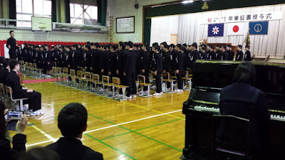 平成28年度卒業証書授与式