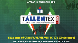 Tallentex Answer Key Paper 2017 & Question Paper (15/10/2017)