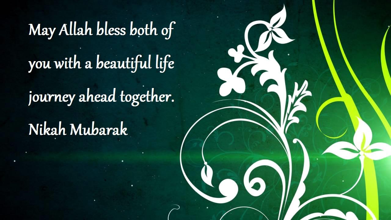 nikah mubarak cards