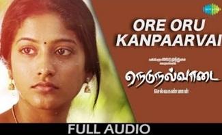 Ore Oru Kanpaarvai   Audio   Vairamuthu   Jose Franklin   Selvakannan  Yazin Nizar  Purnima Krishnan