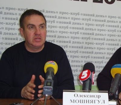 Олександр Мошнягул, керівник ПЦПСД