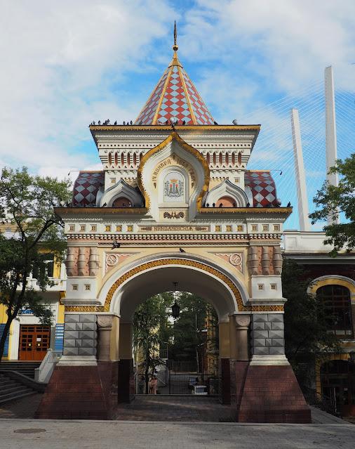 Владивосток, арка цесаревича Николая