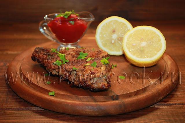 рецепт миланесы из говядины