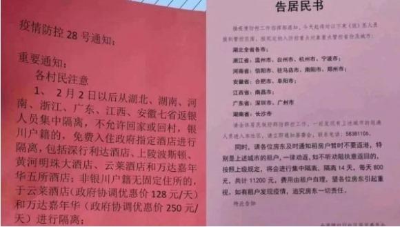 COVID-19: Chi phí cách ly cao ngất ngưởng tại Trung Quốc