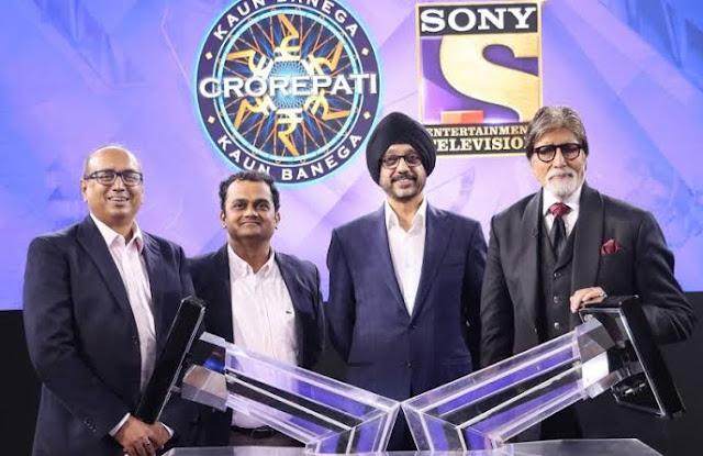 ऑल इंडिया सिम कार्ड लकी ड्रा प्रतियोगिता KBC