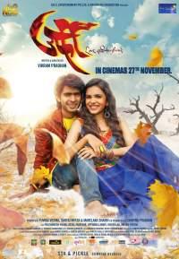 Urfi 2015 Marathi Full Movies Free Download 480p Web-DL