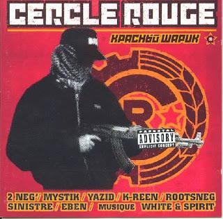 VA - Cercle Rouge (1998) WAV
