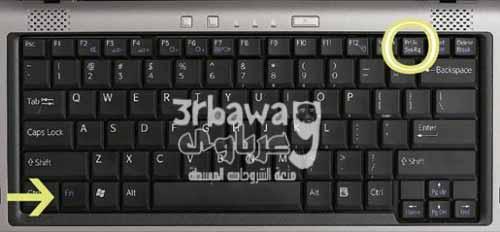 إزاي تاخود سكرين شوت في الكومبيوتر