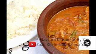 How To Make Beef Curry | Beef Recipes