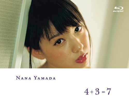 Yamada Nana - 4+3=7
