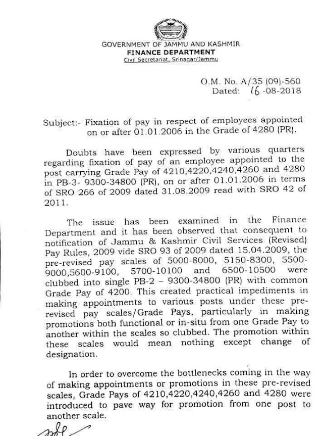 Good news for Government employees regarding pay fixation