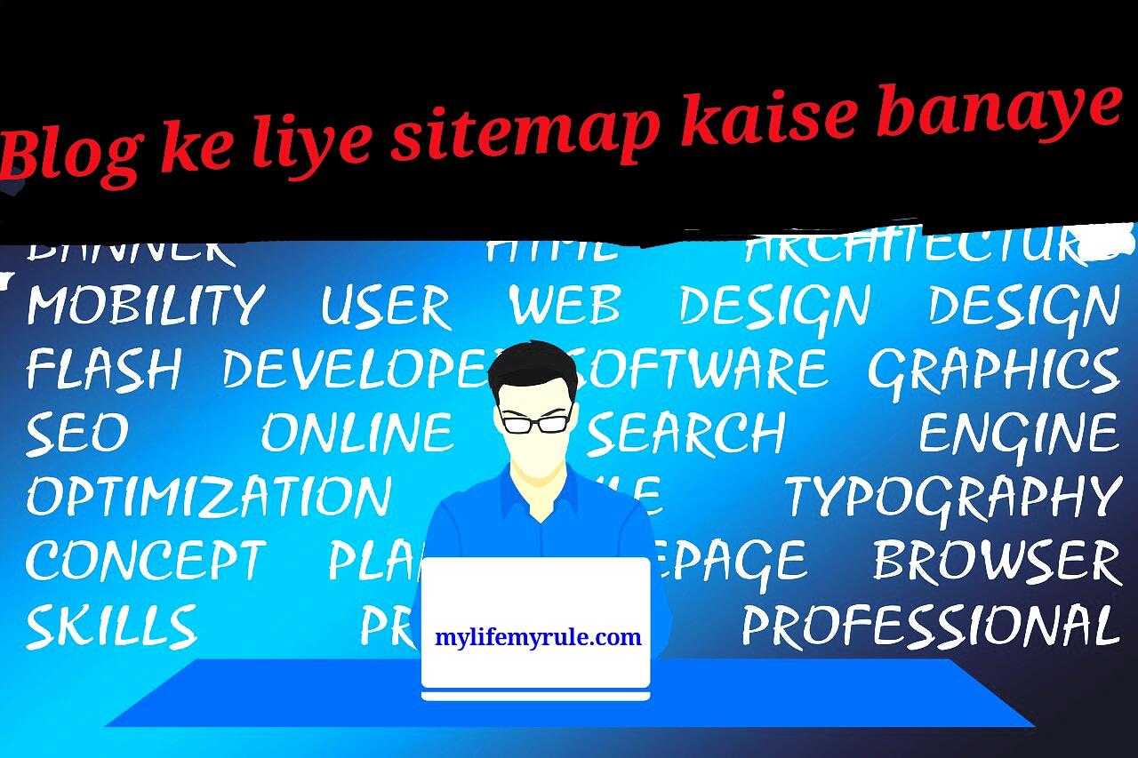 blog ko search engine me submit karne ke liye xml sitemap kaise banaye