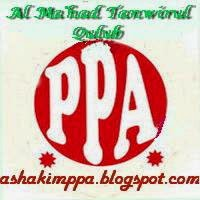 AUROD TANWIRUL QULUB mp3 download