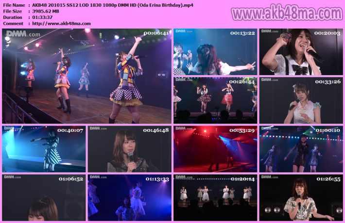 AKB48 201015 SS12 LOD