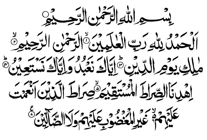 5+ Khasiat Al Fatihah Yang Dapat Menghilangkan Sifat Pelupa
