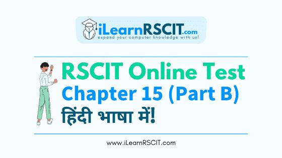 आपके कंप्यूटर का प्रबंधन Part B, Rscit Test Online, आपके कंप्यूटर का प्रबंधन Rscit Test Online,