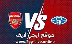 مشاهدة مباراة آرسنال ومولده بث مباشر ايجي لايف بتاريخ 26-11-2020 في الدوري الأوروبي