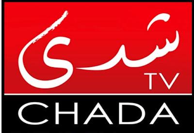 Fréquence de CHADA TV sur nilesat 7.0°W
