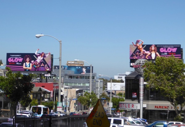 Glow special extension billboards