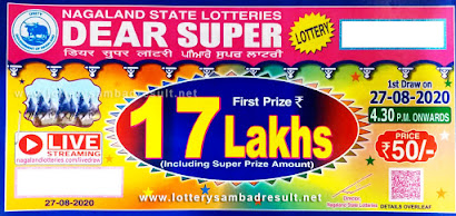 Lottery Sambad Nagaland Dear Super Lottery 27-08-2020 Results