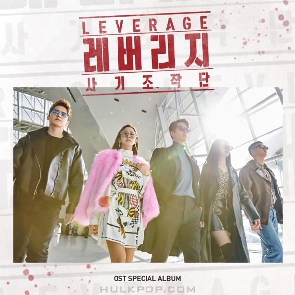 Various Artists – LEVERAGE (Original Television Soundtrack) Special