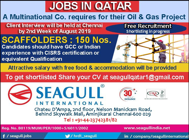 Multinational co for Oil & gas Required in Qatar