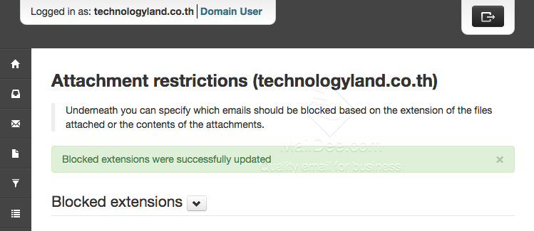 Blocked extensions were successfully updated