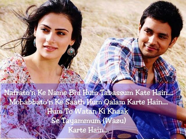 Love Aaj Kal Shayari, Nafrato'n Ke Name