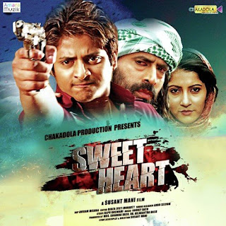 babushan poster in sweet heart