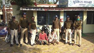 शातिर वाहन चोरों को गिरफ्तार करने में मनावर पुलिस को मिली सफलता