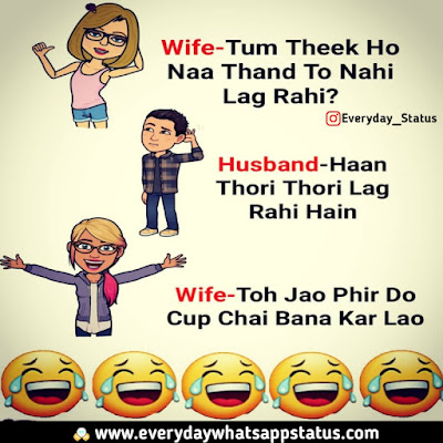 funny one liners in hindi | Everyday Whatsapp Status | Unique 60+ Funnny Quotes in Hindi