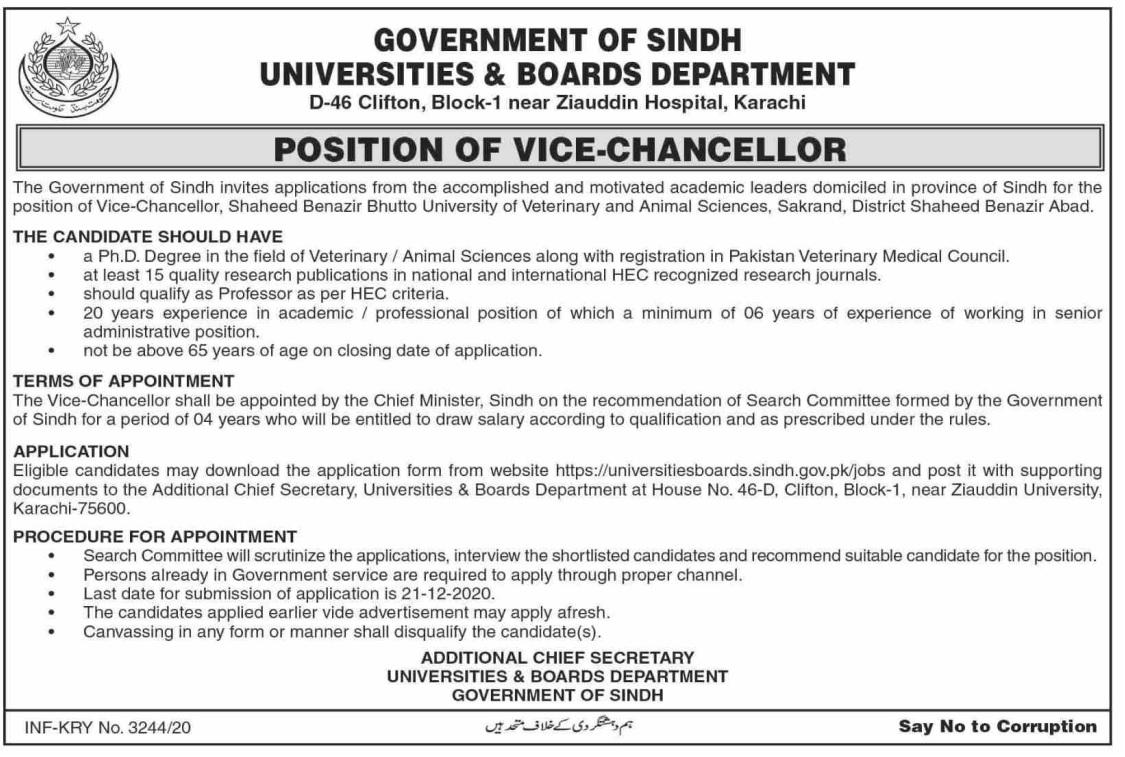 Universities & Board Department Karachi Jobs 2020 | Allsindhjobz