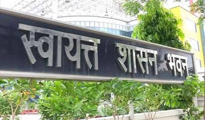 Local self government Department Recruitment  2021|| Nagar Nigam and nagar palika bhrti 2020|| Fireman, EO, AEN, JEN recruitment 2021||more details here