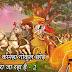 Lord Krishna Podcast | Hindi Podcast | Daki Pradip Podcast| PDshow | Hindi podcast channel