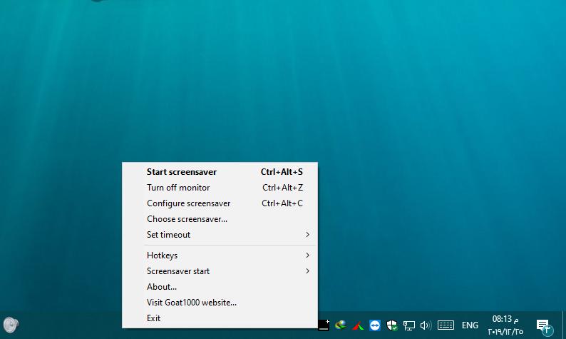 TrayBlank هي أداة مجانية لإدارة إعدادات شاشة التوقف وإيقاف تشغيل الشاشة على الفور