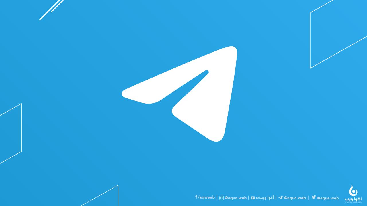 أفضل 10 قنوات تيليجرام لتحميل التطبيقات مجانا