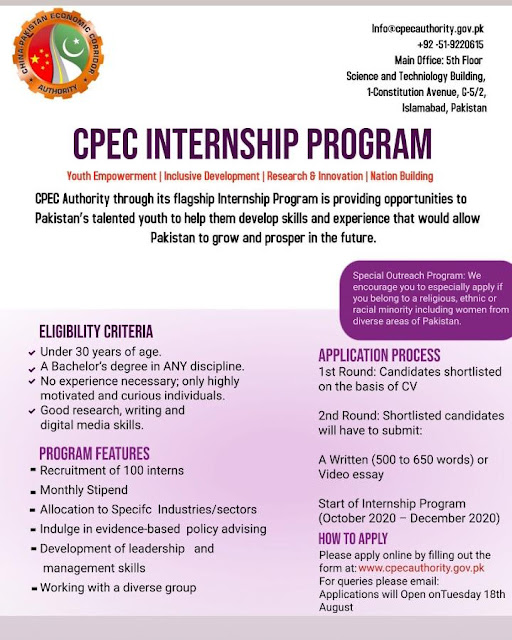 summer internship 2020 pakistan government internship program 2020 pia internship 2020 cpec jobs june 2020 cpec tenders cpec driver vacancies internship program 2020 cpec progress 2020.