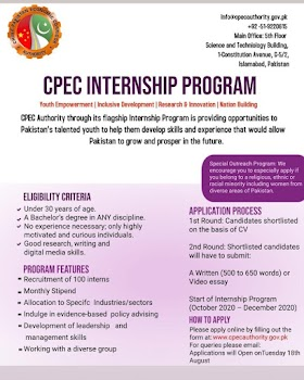 CPEC Internship Program 2020 For Pakistani Talented Youth Online Apply Karachi