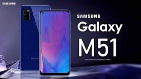 Samsung Galaxy M51, આવતીકાલે ભારતમાં લોન્ચ થશે, 7000 mAh બેટરી અને પંચ હોલ ડિસ્પ્લે જેવી ખાસ સુવિધાઓ