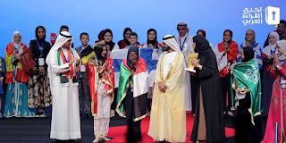 السودانية هديل أنور تتوج أميرةً للقراءة