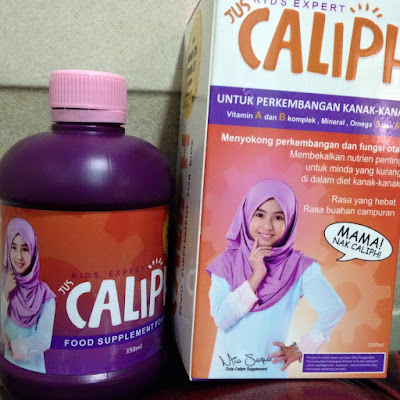 Image result for CALIPH KIDS SUPPLEMENT