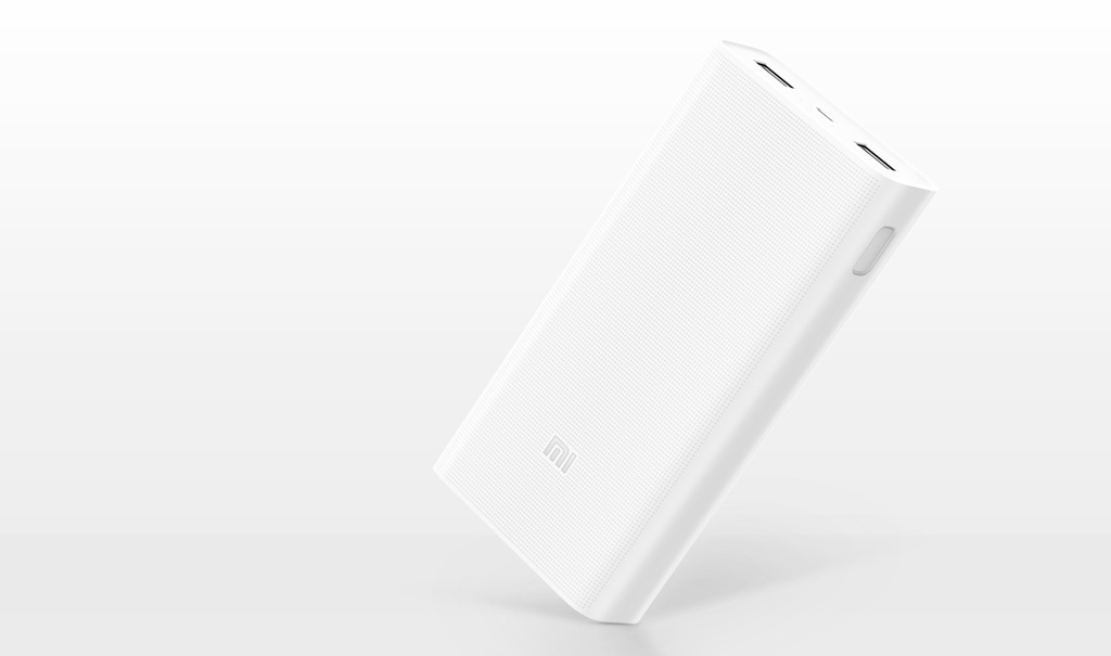 xiaomi 20000mah power bank 2
