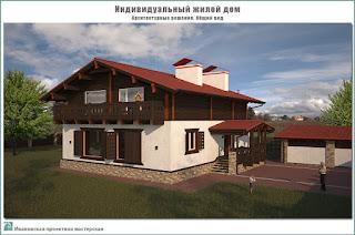 Проект жилого дома в стиле Шале в пригороде г. Иваново - д. Шуринцево Ивановского района. 2-й вариант