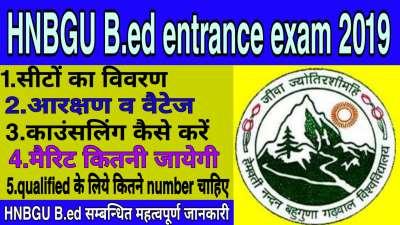 HNBGU Bed Examination Form 2020 - (HNBGU Bed Entrance Exam full information)   HNBGU B.ed entrance exam 2020