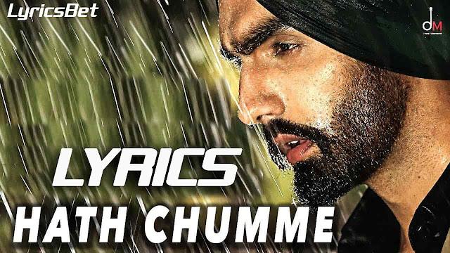 Hath Chumme Lyrics